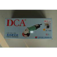 【东城dca电动工具】东成电动角磨机S1M-FF04-100A角向磨光机