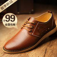 新款夏季男士真皮皮鞋透气凉鞋洞洞皮鞋韩版镂空鞋子低帮休闲男鞋