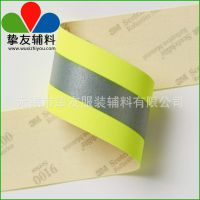 3M工业水洗反光条 3M9910反光布 校服亮银反光布 安防阻燃反光条