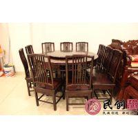 东阳红木家具明清古典全实木雕花餐厅吃饭桌南美酸枝园餐桌椅套件