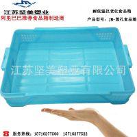 供应食品塑料筐 塑料食品箱 面包箱 糕点面包筐 圆眼蛋糕箱