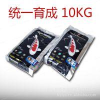 批发台湾统一品牌锦鲤鱼饲料黑袋 专业级鱼粮观赏鱼鱼食育成10KG