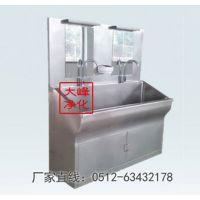 医用水池 洗手池 304不锈钢全套整体 感应洗手池 单人洗手池