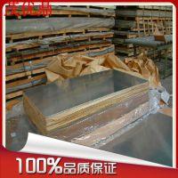 江苏昆山厂家供应Q215圆钢 钢板 钢管价格 提供材质证明