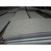广东澜石不锈钢工业板 零切开料不定尺寸 3-100mm不锈钢板