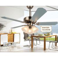 现代简约吊扇灯风扇灯餐厅客厅吊扇灯具42寸木叶遥控款