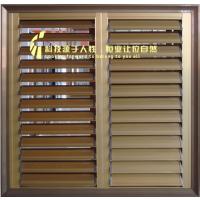 欢迎定制锌钢百叶窗、防盗窗、阳台护栏、楼梯扶手、围墙护栏