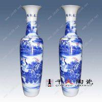 公司开业礼品陶瓷大花瓶批发 用于家居摆设 办公室摆件