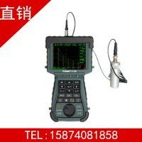供应TIME1130手持式超声波探伤仪-厂家直销华银胡丰基13974869518