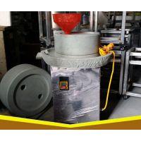传统低温研磨豆浆石磨机 小型电动石磨豆浆做法 鼎达新款