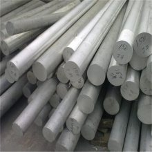 湖南5052铝棒材耐腐蚀5052铝棒材