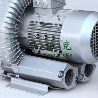 天津高压风机_风帕克2HB510-AA11高压鼓风机