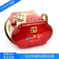 供应山东特产包装铁盒 销售手挽海蜇食品铁罐 大号异形金属罐 制罐厂