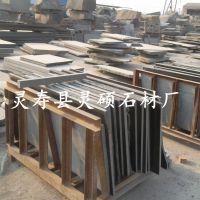 中国黑石材毛板批发厂家|灵寿县灵硕石材厂 黑色花岗岩