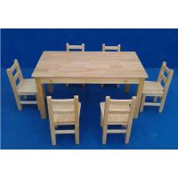 实木幼儿园桌椅 实木公寓床 学生床
