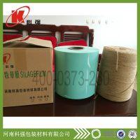 天然亚麻3股麻绳、牧草膜专用麻绳