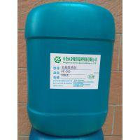 东莞净彻强效螺丝除锈剂 速效环保线切割锈迹清洁剂