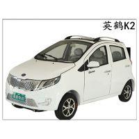 英鹤K2小型电动汽车新品上市 新时尚 大气场