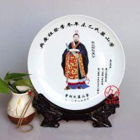 定做陶瓷纪念盘、高档纪念盘