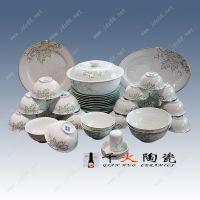 供应景德镇千火陶瓷家用陶瓷餐具批发优惠