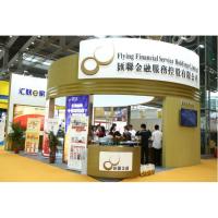2016上海第十九届金融服务博览会