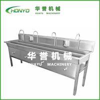 华誉机械(图)_洗手槽尺寸_泰安洗手槽