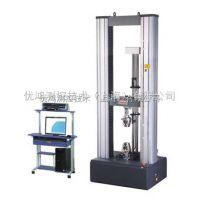 光纤拉力试验机,优鸿光纤拉伸试验机,上海光纤拉断力测试机