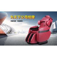 春天印象按摩椅S2专为为老人设计,老人都舍得用的一款按摩椅,诚招广州经销代理商
