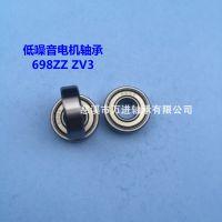 长期生产供应低噪音轴承698-2RS Z3V3 电机轴承698ZZ ZV3 替代进口P5级