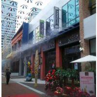 售楼处房地产人造雾造景设备 降温系统