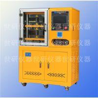 世研-供应全自动平板硫化机 橡胶压片机 实验室小型硫化机 世研压片机