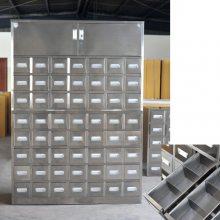 玉溪 保山不锈钢中药橱百斗柜供货商报价 带塑料盒