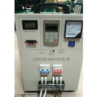 220V转380V电源转换器金辰阳科技