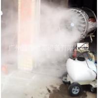 广州鑫奥喷雾直销 户外移动喷雾风机 高压防爆喷雾风机