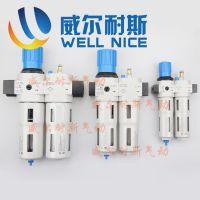 festo二联件 费斯托气源件 气源处理器 油水分离器 气源处理件