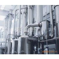 供应啤酒厂废水蒸发器,啤酒厂废水蒸发浓缩设备,啤酒厂废水蒸发浓缩器