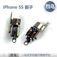全新苹果5S内置振子iPhone 5S震动器振动马达 维修 代发