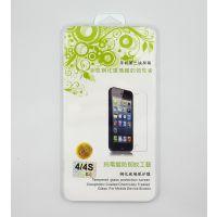 苹果手机钢化玻璃保护膜外包装 水晶盒精美包装 (含配件)