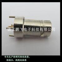 销售BNC-KE同轴连接器,BNC母头电路板PCB连接头