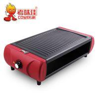 烤味佳HC-8902 红外线光波烤炉 烧烤炉 无烟烧烤 全国联保