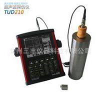 TUD210超声波探伤仪 全国包邮 经济型数字式无损探伤仪 品质保证