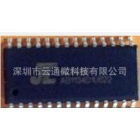 AC2096 ISD语音芯片 120秒录放音模块 电子狗语音芯片