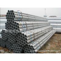 镀锌钢管现货 sc60热镀锌钢管价格便宜 sc80镀锌焊接钢管