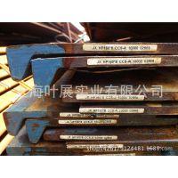 上海扁钢供应商批发球扁钢 CCSA球扁钢 船用扁钢 船用球扁钢