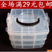 三层可调大小18格塑料盒收纳盒包装盒装珠透明塑料整理盒