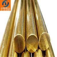 供应冶韩铜业:易切削HPb63-0.1环保铅黄铜棒 规格可定制