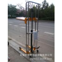 轻型行李堆高车/迷你型升降叉车/轻型装卸车400KG