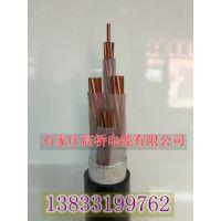 石家庄电线电缆厂家批发4等芯电力电缆|铜芯电力电缆