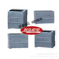 现货供应西门子PLC/S7-1200/CPU1215C模块6ES7215-1AG40-0XB0