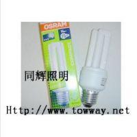 欧司朗迷你型节能灯 5W/8W/11W/14W 2U 3U 暖白色 冷白色